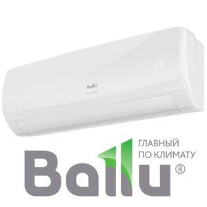 Сплит-система BALLU BSW-09HN1 - OL-17Y серия OLYMPIO со склада в Воронеже, для помещения до 27м2