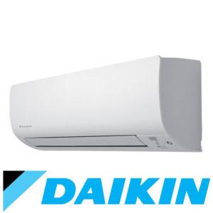 Настенный внутренний блок мульти сплит-системы Daikin CTXS15K, по низкой цене со склада в Воронеже. Бесплатная доставка. Звоните!